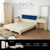 雙人床組 LENNON藍儂田園海洋風5尺雙人房間組/5件式(床頭+床底+二抽櫃+衣櫃+鏡台)/H&D 東稻家居
