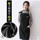 圍裙北歐棉麻圍裙家用簡約韓版時尚廚房個性男士成人刺繡工作服 夏洛特