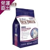 BESTBREED貝斯比 低敏無穀全齡犬鮭魚+蔬果配方 5.9kgX1包(新包裝)【免運直出】