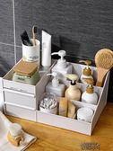 化妝品收納盒抽屜式抖音桌面家用梳妝盒化妝台護膚品置物架  街頭布衣