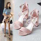 高跟鞋夏 涼鞋女夏中跟粗跟2020新款一字扣帶仙女風韓版百搭學生羅馬高跟鞋 快速出貨