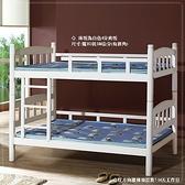 【水晶晶家具/傢俱首選】CX1183-1朵拉3.5尺白色橡膠實木圓柱雙層床