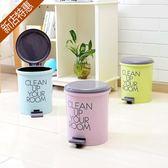 垃圾桶家用創意腳踏式衛生桶客廳衛生間有蓋垃圾筒廚房jy【快速出貨八五折促銷】