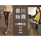 香川 OL專用涼爽透氣透膚黑色絲襪褲襪(...