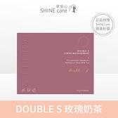 日喬恩 DOUBLE S 玫瑰奶茶 (6包/盒)【享安心】窈窕 美麗 代謝 飽足 防彈奶茶 減醣 中鏈脂肪酸