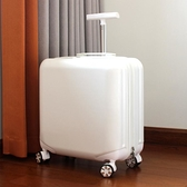 迷你行李箱 韓版18寸拉桿箱小型輕便行李箱男女旅行箱萬向輪密碼箱20寸登機箱