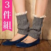 襪套 針織毛線保暖腿套短款蕾絲花邊樹葉襪套 - 10色 (三件組)【Ann梨花安】