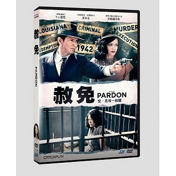 赦免 DVD The Pardon 免運 (購潮8)