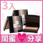 立體遮瑕【tt max】完美淨膚遮瑕膏(3入組)