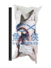1G1A【魚大俠】FH209日本青甘下巴(1.25kg±10%/包)