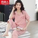 南極人2021年新款睡衣女夏季純棉短袖大碼兩件套裝春夏薄款家居服【快速出貨】