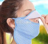 防曬口罩夏天護頸薄款冰絲透氣騎車可清洗易呼吸男女 走心小賣場