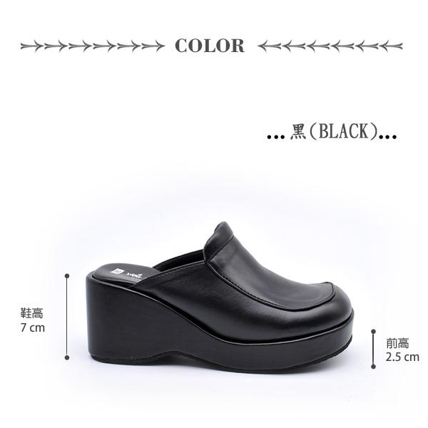 拖鞋.台灣製MIT 貼心半包舒適氣墊厚底楔型懶人拖鞋半包鞋.黑色【鞋鞋俱樂部】【052-388】