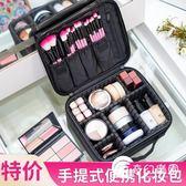化妝包大容量專業簡約便攜小號韓國ins網紅旅行化妝品收納包可愛-奇幻樂園