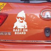 車貼 BABY ON BOARD車內有寶寶警示貼 寶貝在車里BABY IN CAR反光車貼