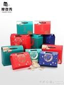中秋月餅禮盒通用土特產食品特產干果紅棗海鮮高檔創意包裝盒  怦然心动
