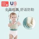 babycare學步帶嬰幼兒學走路防摔神器 寶寶扶站牽引帶繩夏季薄款 小山好物
