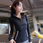 嵐紋運動上衣女跑步緊身套頭衫速干長袖瑜伽服t恤夏季健身衣外套