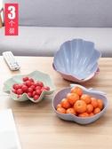 全館83折北歐風個性水果盤家用大號創意客廳茶幾果盤瓜子盤干果零食盤子