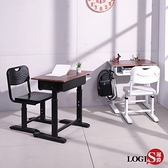 LOGIS- 微笑MIT兒童成長學習課桌椅 書桌椅【022】
