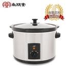 【尚朋堂】約5L 養生燉鍋 SC-5500S