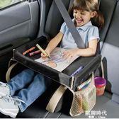 汽車兒童桌畫板架旅游學習托盤飲料架車載家用兒童防水摺疊收納桌 歐韓時代