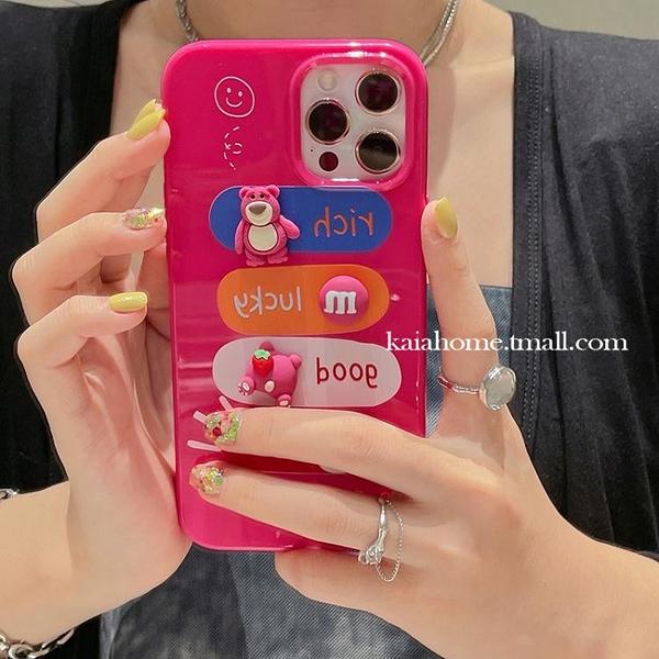 蘋果手機殼 kaia 趣味卡通立體草莓熊涂鴉適用iphone12pro max蘋果11手機殼iphonex硅膠 星河光年