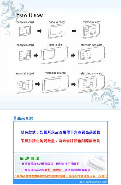 【A-HUNG】多合一 手機 還原卡 取卡針 Nano Micro SIM iPhone 6 5S 轉接卡 轉換卡 轉卡