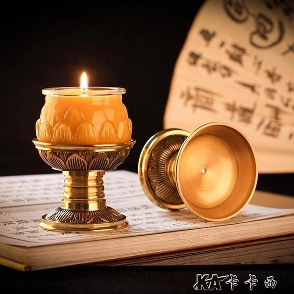 供佛家用純銅蓮花供奉銅燭台蠟燭台純銅酥油燈座供燈 【全館免運】