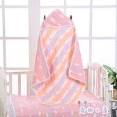 抱被新生嬰兒包巾寶寶用品春秋冬夏毛巾抱毯【奇趣小屋】
