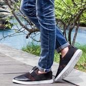 套腳休閒鞋-韓版休閒帥氣學生男板鞋2色73ix50【時尚巴黎】