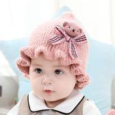 兒童冬帽 韓版女童春秋冬帽子男童帽寶寶毛線加厚保暖嬰兒兒童尖尖帽潮親子 歐歐