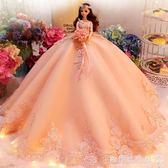 洋娃娃 婚紗芭比娃娃套裝大禮盒單個仿真公主女孩兒童生日禮物女生洋娃娃 『歐韓流行館』