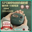 冇心復古充電暖手寶 USB充電 52°C...