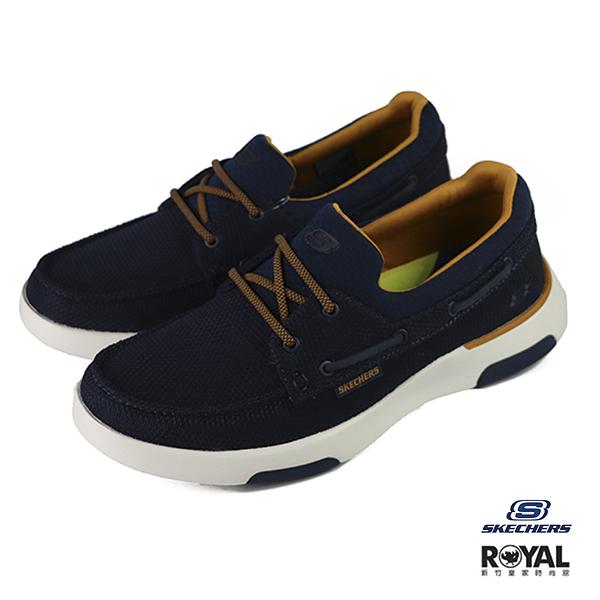 Skechers Bellinger 深藍色 網布 套入 休閒運動鞋 男款 NO.B1190【新竹皇家  65895NVY】