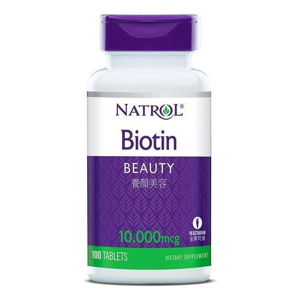 Natrol 納妥 生物素10,000微克(食品) 100錠 (2包裝)