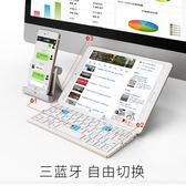 迷你摺疊三藍芽小鍵盤 安卓蘋果ipad平板電腦手機通用便攜無線 igo 享購