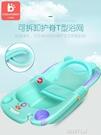 NMS 嬰兒洗澡盆寶寶浴盆可坐躺新生兒用品大號兒童幼兒沐浴桶 露露日記