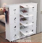 鞋櫃多層塑料鞋櫃簡易簡約現代組裝型家用省空間門廳櫃igo生活優品