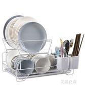 放碗碟架瀝水架廚房雙層筷子盤子杯子餐具整理收納架瀝水籃晾碗架QM『艾麗花園』