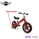 MINI COOPER原廠授權兒童滑步平衡車12吋(紅色) 3980元
