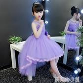 夏季女童洋裝公主裙蓬蓬紗兒童裝禮服夏裝年小女孩洋氣裙子「錢夫人小鋪」