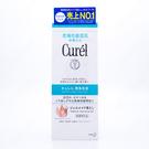 【日本花王】Curel 卸妝蜜 130g