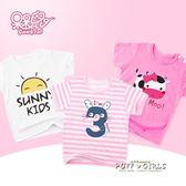 寶寶t恤短袖夏季嬰兒純棉上衣女寶寶短袖兒童打底衫夏裝男童體恤  泡芙女孩輕時尚