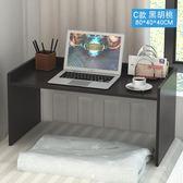 電腦桌 床上書桌簡易學習小桌子電腦桌大學生宿舍上鋪下鋪懶人桌做桌寢室T