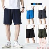 大碼加大運動短褲男跑步籃球褲薄款夏季寬鬆五分褲【大碼百分百】