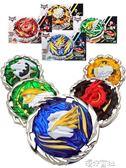 兒童陀螺玩具颶風戰魂戰斗王戰神之翼夢幻合體對戰男孩 港仔會社