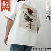 【ZIP Select】玫瑰印刷短袖襯衫 寬版