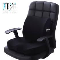 記憶棉腰枕抱枕辦公室腰靠汽車座椅腰墊護腰靠墊靠枕椅子靠背墊靠腰枕 【熱銷款】