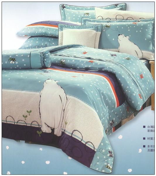 *睡美人寢具*《北極熊-湖水綠》雙人四件式純棉薄被套床包組5*6.2 被套AB版設計